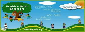 hhoasis_home_page