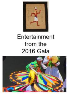 2016_entertainment